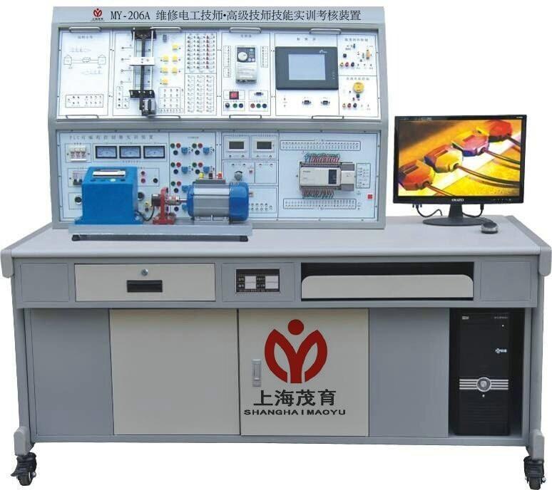 自动送料装车系统控制       13.四节传送带控制       14.
