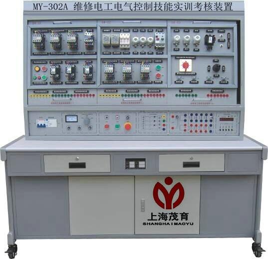异步电动机能耗制动控制电路       10.