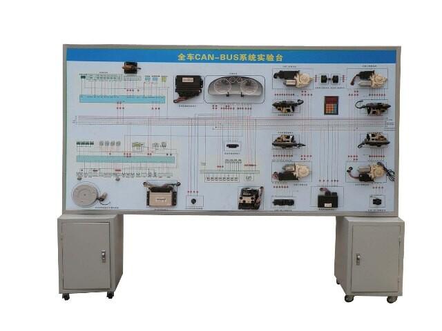 my-8082can-bus全车数据总线系统实验台
