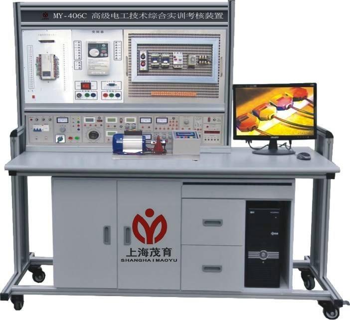 交流电路参数的测量  电工综合技能实训